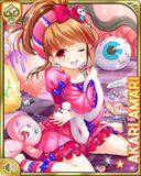 パジャマ14 Akari