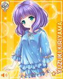 パジャマ13 Yuzuki