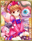 パジャマ14+ Akari