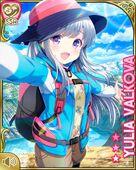 ワールドサマー Yulia