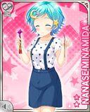 手持ち花火+ Nanase