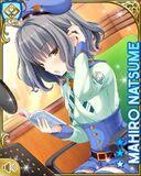緊張朗読 Mahiro