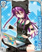 Shinonome Rei Stock (HR) Card