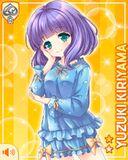 パジャマ13+ Yuzuki