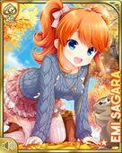紅葉のリス園 Emi
