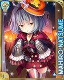 ハロウィン15 Mahiro