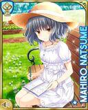白ワンピース Mahiro