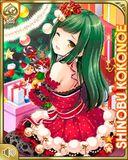 クリスマス15+ Shinobu