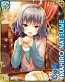 休日謳歌 Mahiro