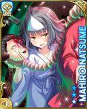 意外とノリノリ Mahiro