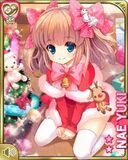 クリスマス+ Nae