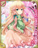 お花見14+ Haruko