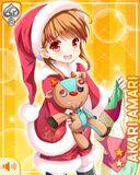 クリスマス13+ Akari