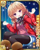 天体観測15+ Rino