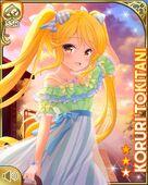 小麦色の姫 Koruri