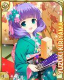 日本文化 Yuzuki