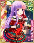 クリスマス18+ Hina