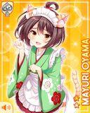 猫コス15+ Mayuri