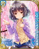 桜水路 Mahiro