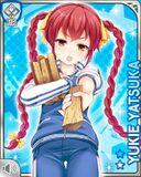 林間学校13+ Yukie