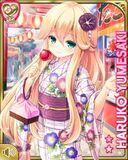 夏祭り13+ Haruko