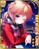 道示す輝き Rino