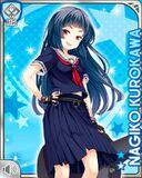 セーラー服と17+ Nagiko