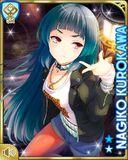 脱出ゲーム+ Nagiko