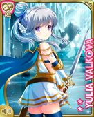 ネットゲーム18+ Yulia