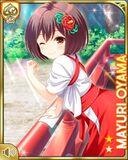 巫女体験19+ Mayuri
