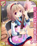 音楽祭13+ Haruka