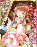 振袖14+ Momoko