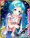 思い出の空 Nanase