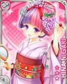 カラフル舞妓 Hina