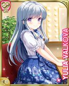 ツインテール19 Yulia