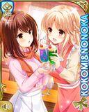 ×アニメ仲良し Kokomi and Nonoka