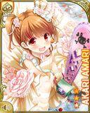 愛と凶器 Akari