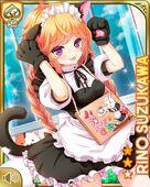 放浪招き猫 Rino