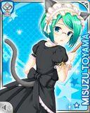 猫コス18 Misuzu