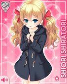 応援合戦 Shiori