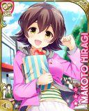 お礼は甘く Makoto