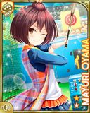アミューズメント+ Mayuri