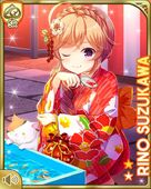 夏祭り18+ Rino