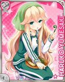 林間学校14 Haruko