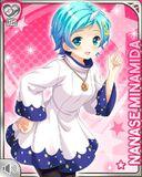 ネットゲーム19 Nanase