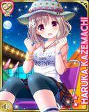 夏フェス+ Haruka