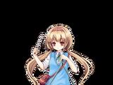 Nishino Ayane