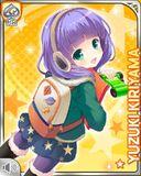 天体観測14 Yuzuki
