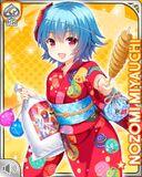 夏祭り17 Nozomi