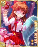 学校の怪談+ Akari